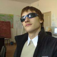 Андрей, 33 года, Рак, Красноселькуп