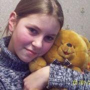 Ирина, 28