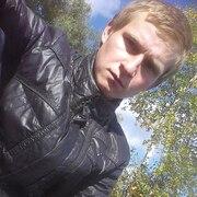 Виталий, 23, г.Чернушка