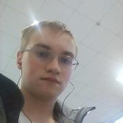 Сергей, 20, г.Южное
