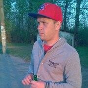 Алекс, 29, г.Узловая
