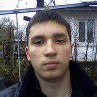 александр, 34 года, Рак, Иваново