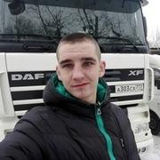 Вадим, 21, г.Гродно