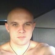 Динар, 25