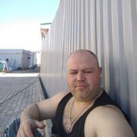 Алекс, 40 лет, Дева, Новомосковск