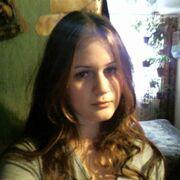 Ксюша, 29
