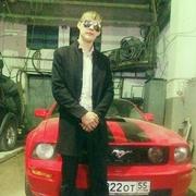 Артем, 26, г.Омск