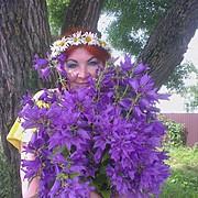 Ольга, 45