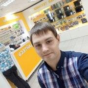 Максим, 23, г.Ленск