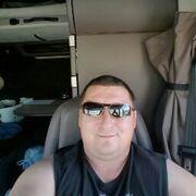 Clifton Mills, 49, г.Даллас
