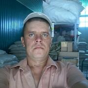 Алексей, 35, г.Бухарест