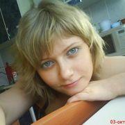 Ириша, 28, г.Игарка