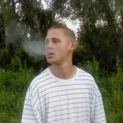 Динар, 28