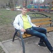 Сергей, 31, г.Чапаевск