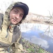 Айнур, 30, г.Стерлитамак