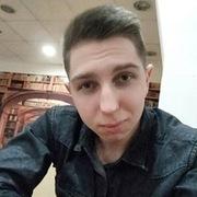Игорь, 19, г.Кострома
