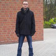 Максим, 39, г.Гайленкирхен