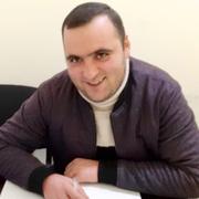 ххх, 31, г.Ереван