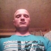 Василь, 24, г.Бахмут