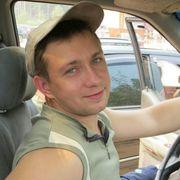 Стёпа, 32, г.Улан-Удэ