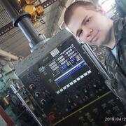 Дмитро, 17, г.Чернигов