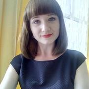 Екатерина, 24, г.Омск