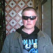 Павел, 29