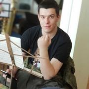 Иван, 25, г.Таганрог