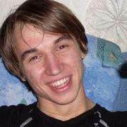 Руслан, 31, г.Нема
