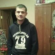 Sergey, 33, г.Нижневартовск