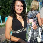 Аня, 27