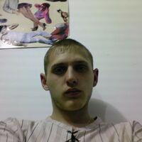 666, 35 лет, Весы, Карасук
