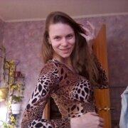 Тамара, 33, г.Санкт-Петербург