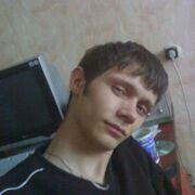 Serg, 33