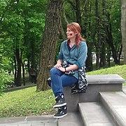 Вера, 21, г.Элиста