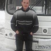 Александр, 33, г.Златоуст