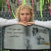 Галина, 27, г.Березовский