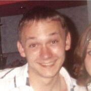 Евгений, 33, г.Зугрэс