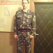 Вадим, 29, г.Дятлово