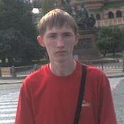 Ivan, 31