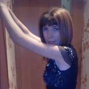 Оксана, 40, г.Южное