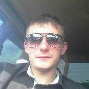 Александр, 23, г.Чита