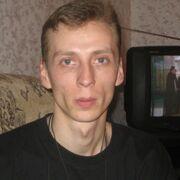 Евгений, 35