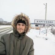 andrew, 28, г.Новокузнецк