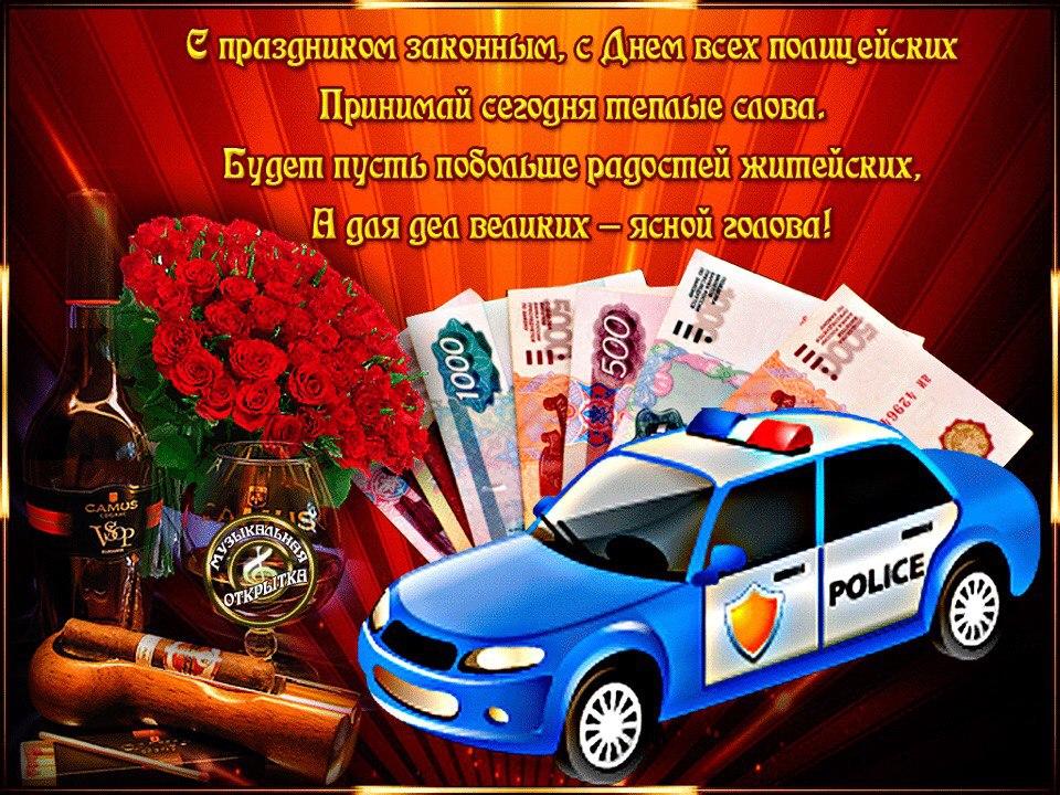 Поздравление На День Полиции Женщине В Прозе