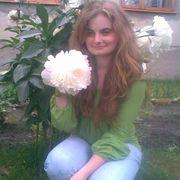 Соломія, 28, г.Яворов