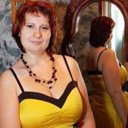 Анастасия, 35