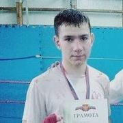 Аркадий, 22, г.Ульяновск
