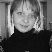 marishka, 28, г.Кирс