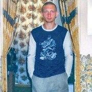алекс, 32, г.Кумертау